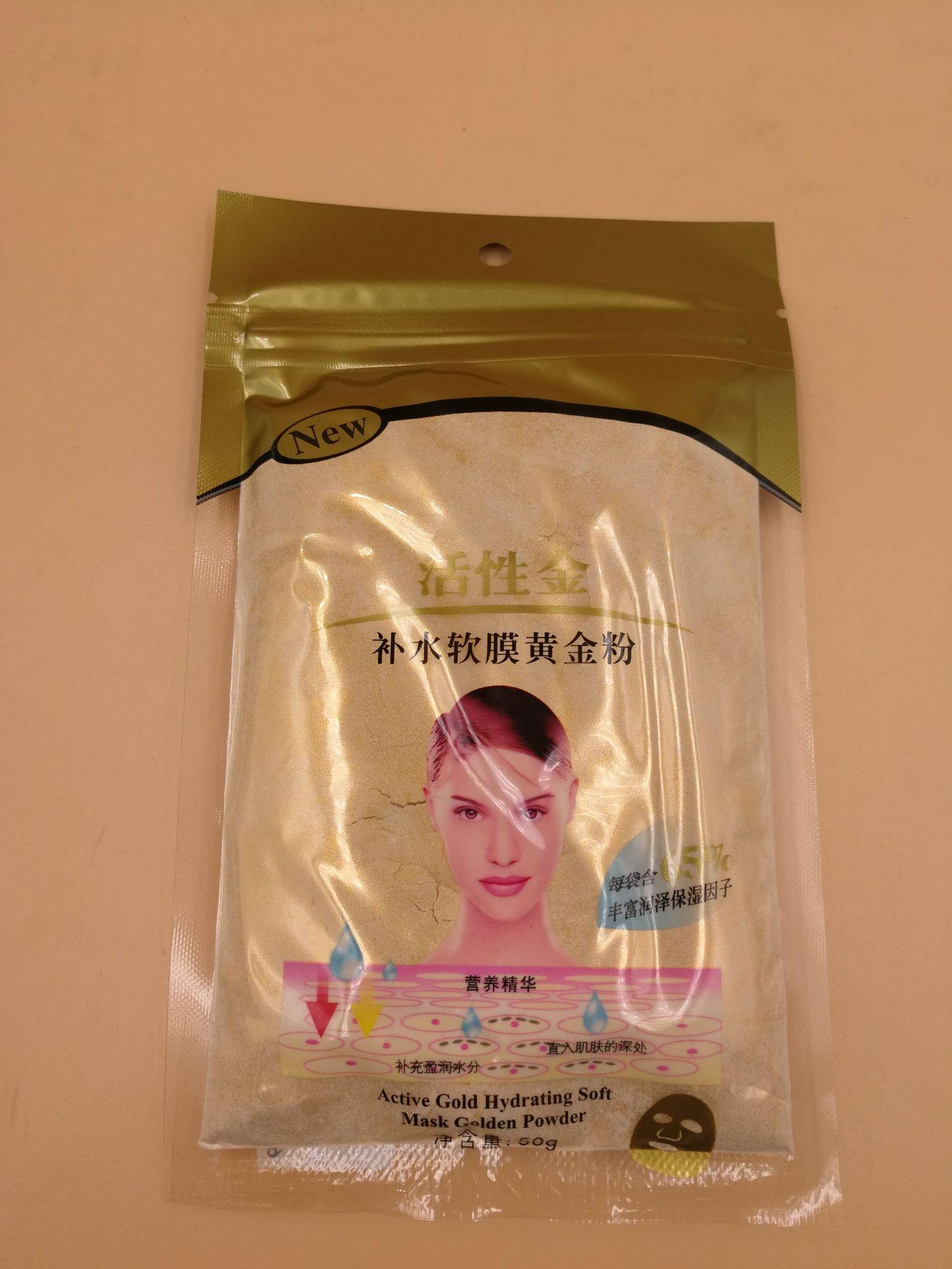 Masque pour le visage en poudre hydratante anti-rides collant aux cernes Masque pour le visage au cristal de collagène
