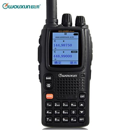Wouxun KG-UV9D Plus Aggiornamento multi-funzionale DTMF Two Way Raidos, 7 bande inclusa Air Band, 136-174MHz / 400-512MHz