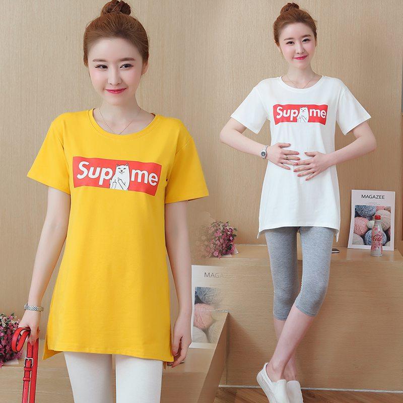 d167a95cde03b 2019 New Summer Short Sleeved Maternity Dress Korean Fashion Casual Pregnant  Women Long Loose T Shirt From Gaozang, $26.38 | DHgate.Com