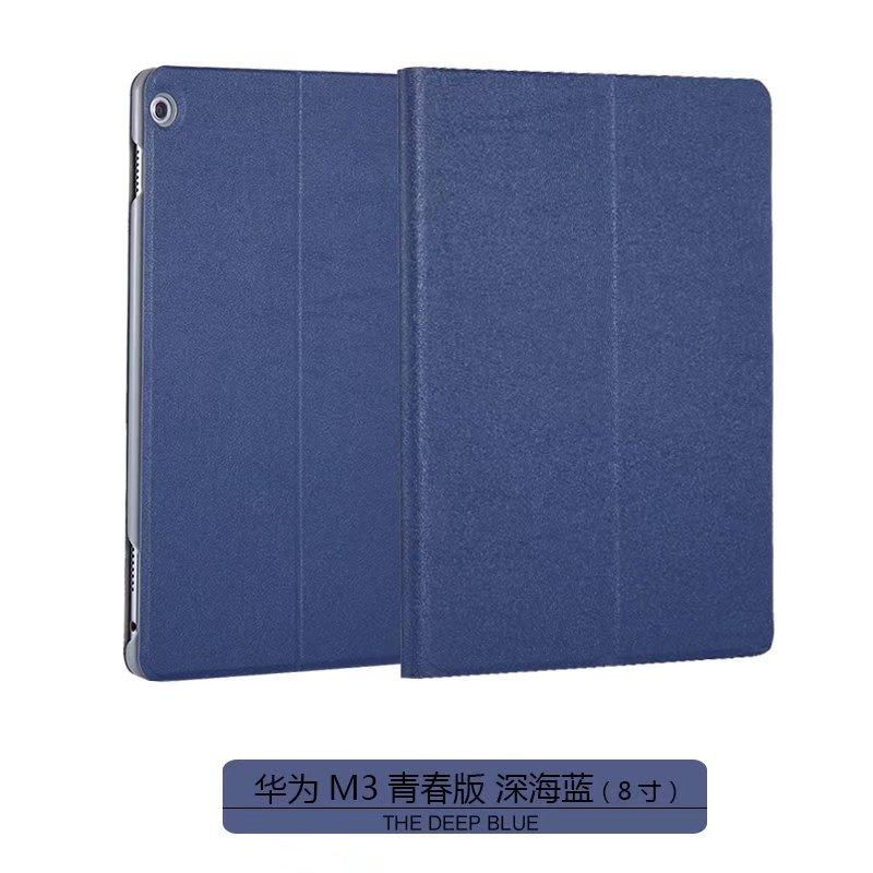 reputable site d9e62 4acd3 Leather Case for Huawei MediaPad M3 Lite 10 10.0 10.1