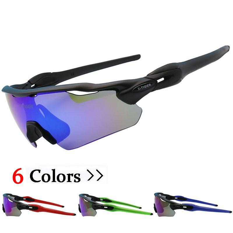 5fb1272c14 Pro Ultralight Polarized Cycling SunGlasses With Myopia Frame ...