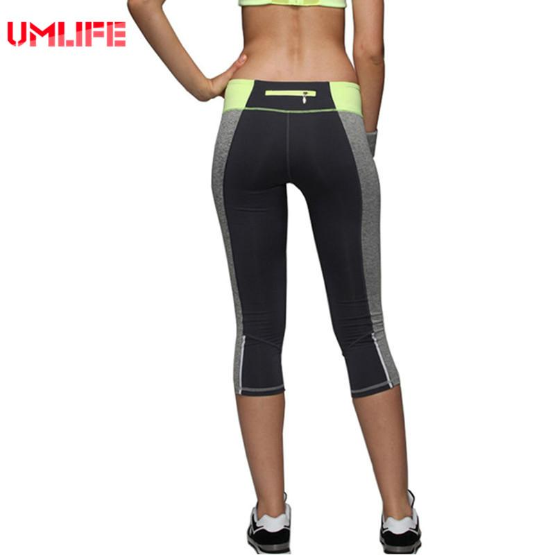 UMLIFE Tight Sport Running Pants For Women Sexy Seven Length Trouser Elastic Fitness Breathable Quick Dry Leggings Dance pants