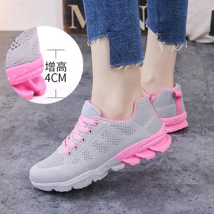 D'été Femme Coréenne Sport Acheter De Chaussures Fil Sauvage OXn08Pkw