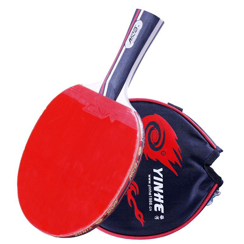 2985f3e0827e0 Compre Original Galaxy Yinhe 01b   01d Raquetas De Tenis De Mesa Raquetas  Terminadas Deportes De Raqueta Espinillas En Paletas De Pong De Goma A   20.42 Del ...