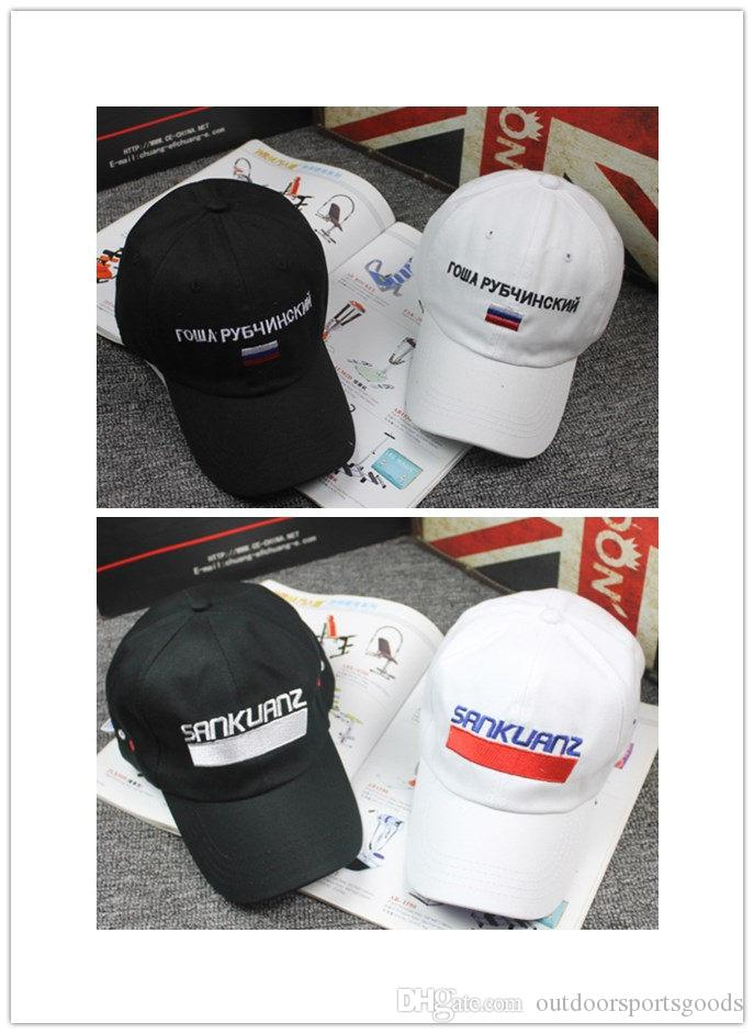 9983cc5206e 2019 Hot Style Fashionable Hats Wholesale Pepsi Caps Trendsetter Students  Flag Embroidery Hip Hop Hat Letters Outdoor Sports Hat From  Outdoorsportsgoods