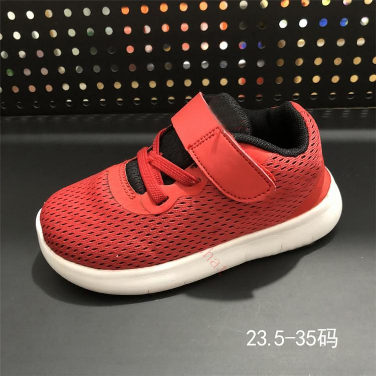 différemment 9d94a a0ab8 New Brand Kids Shoes Fashion High - Low Free Run 5.0 youth shoes Boys and  Girls Children Shoes Chaussures Pour Enfants Eur 23.5-35