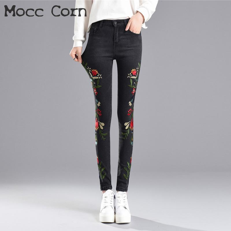 3a82116bff2a4 2019 Mocc Corn Embroidered Flowers Ladies Jeans Stretch Skinny Jardineras Mujer  Jean Slim Femme Denim Trousers Women Pencil Pants From Smotthwatch