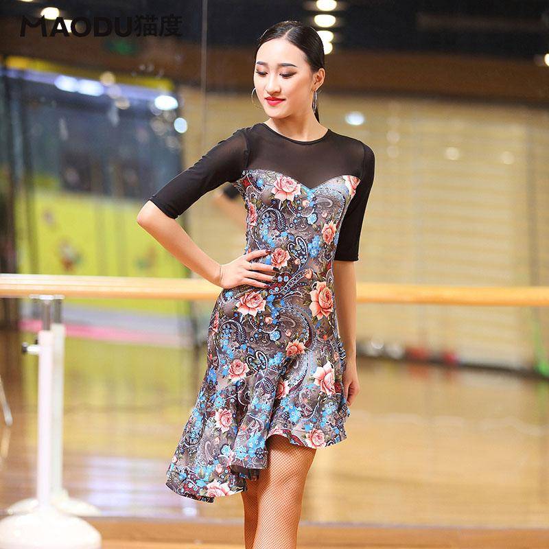 9202e5a29 Vestido de una sola pieza para mujer / mujer en trajes de flamenco de media  manga de baile de baile latino atractivo irregular, trajes de rendimiento  ...