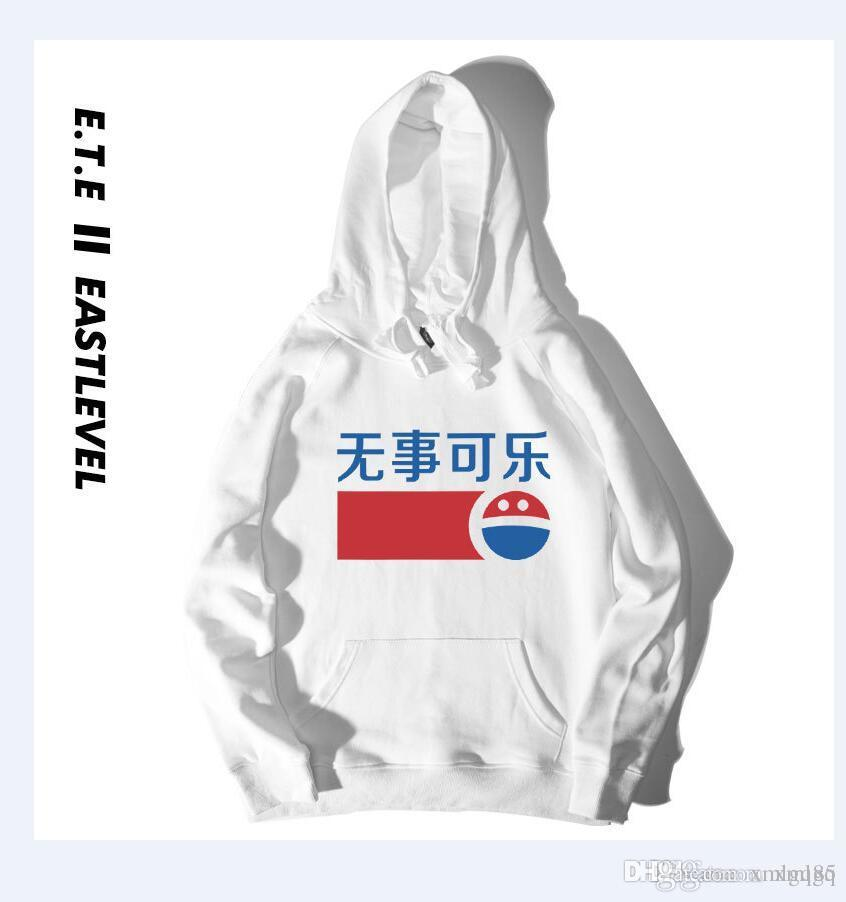 8341a09147e3 Male And Female Pepsi-printed Pullover Cotton Couple Hoodie Hip Hop ...