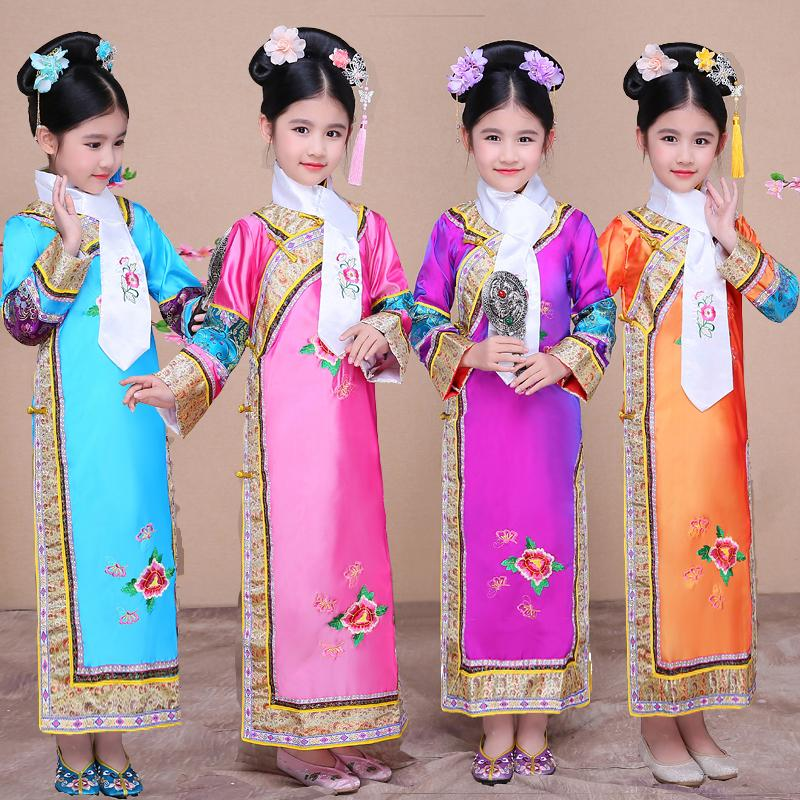 bbe935a4c 2019 Children Qing Dynasty Stage Dance Costume Girls Princess Court Fairy  Hanfu Dress Classical Ancient Cosplay Costume For Party From Qingchung, ...