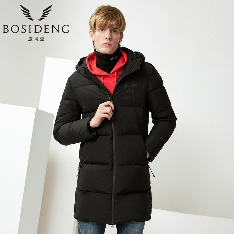 438bd7109ecee 2019 BOSIDENG 2017 New Men Winter Long Down Jacket BOY Casual Duck Down  Parka Hood Coat Warm Thick Business Outwear B70142119V From Vanilla03