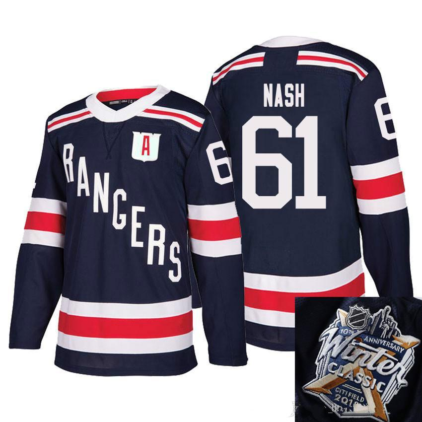 f14f88ae ... coupon for 2018 17 18 new york rangers jersey mens 30 henrik lundqvist  36 mats zuccarello