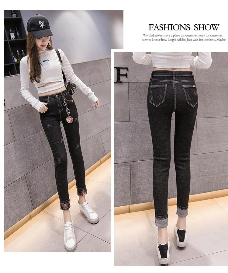 e875f470be Großhandel Koreanische Version Stil ,, Damenmode Hosen, Jeans, Hosen  Lässig, Slim Fit, Gerade Hose, Alt, Elastizität Von Meicloth, $67.76 Auf  De.Dhgate.