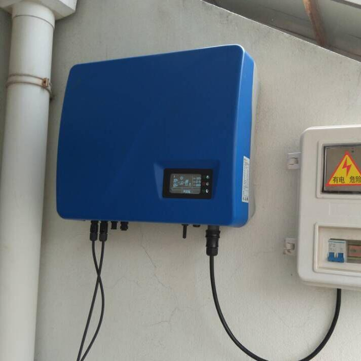 3 6KW(3600W) Photovoltaic On Grid Inverter Solar Power Inverter,single  phase 220v, with wifi/gprs, VDE certificate