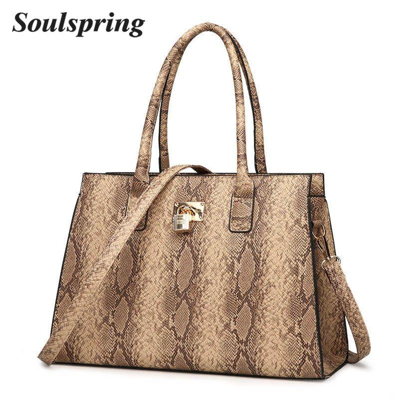New Fashion Serpentine Women Handbags Luxury Brand Women Lock Bags ... fab765405a8e2