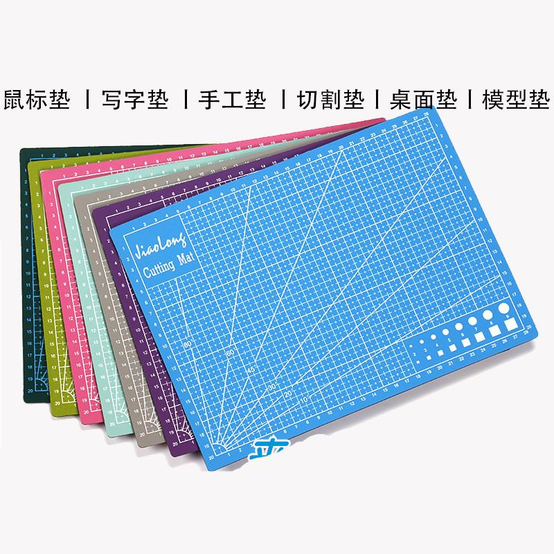 2018 Aful Grid Lines Cutting Mat Craft Card Fabric Leather