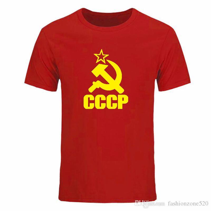 CCCP Camisetas Hombre URSS Unión Soviética KGB Hombre Camiseta Manga Corta Moscú Rusia Tees Algodón O Cuello Tops DIY-0335D