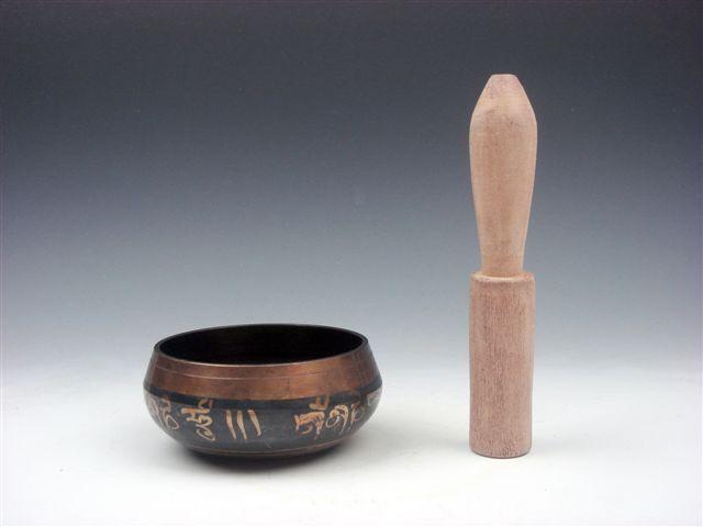 Vintage Tibet Pirinç Hazırlanmış Altın Yaldız Çakra Şarkı Kase w / Forvet # 0218