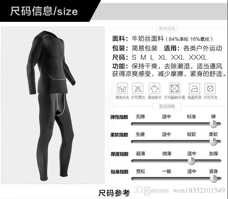 Direct selling men's sports tight fitting suit running training basketball fitness clothing compression speed dry clothes factory direct sel