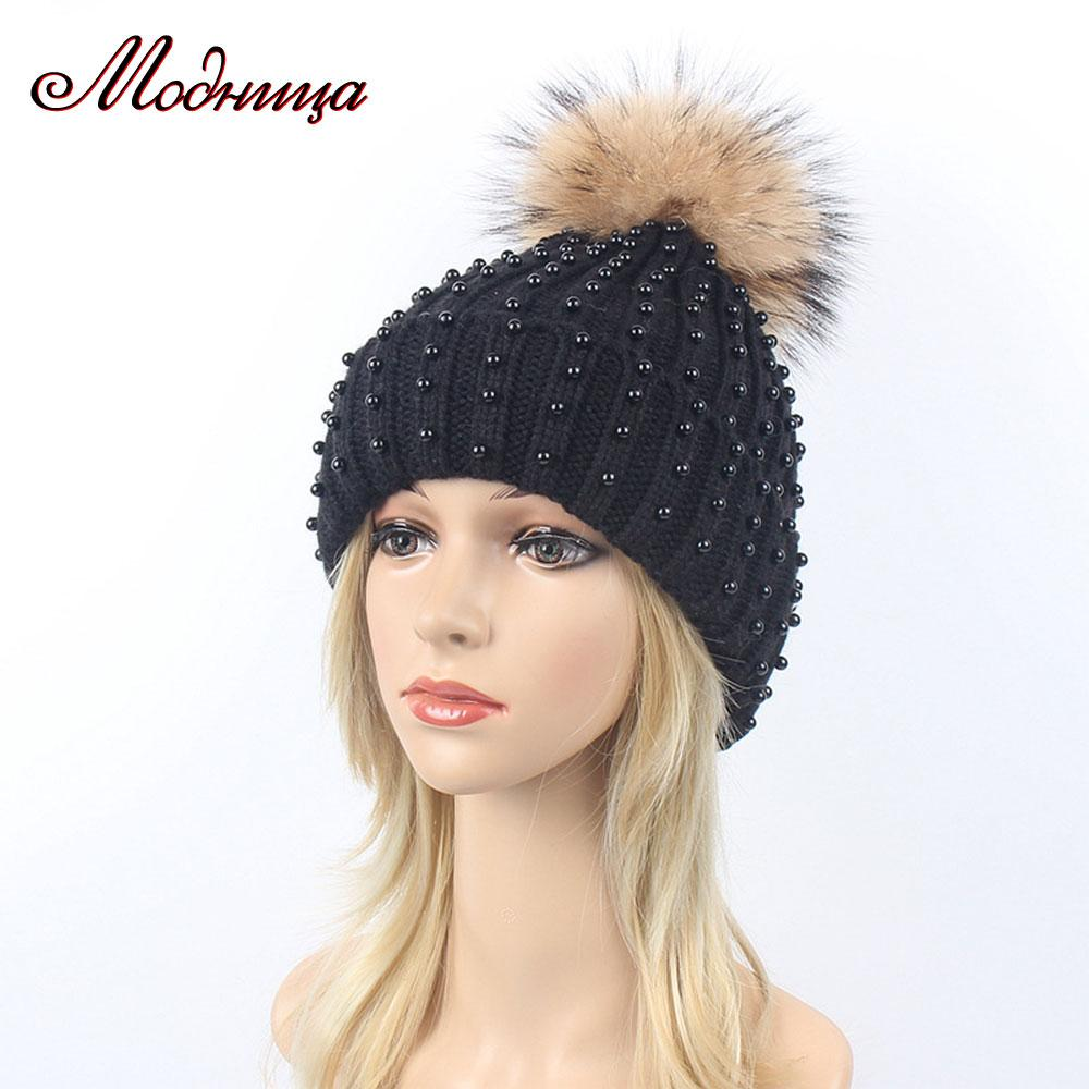 Winter Women Real Fur Pom Pom Hats Wool Knitted Thick Warm Lined Beanies Hat  Lady Fashion Bobble Ski Caps Custom Beanies Crochet Beanie Pattern From  Duweiha ... 33312337b17
