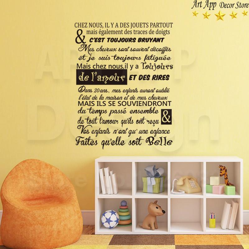 Art New Design Home Decor Vinyl French House Rules Wall Decals ...