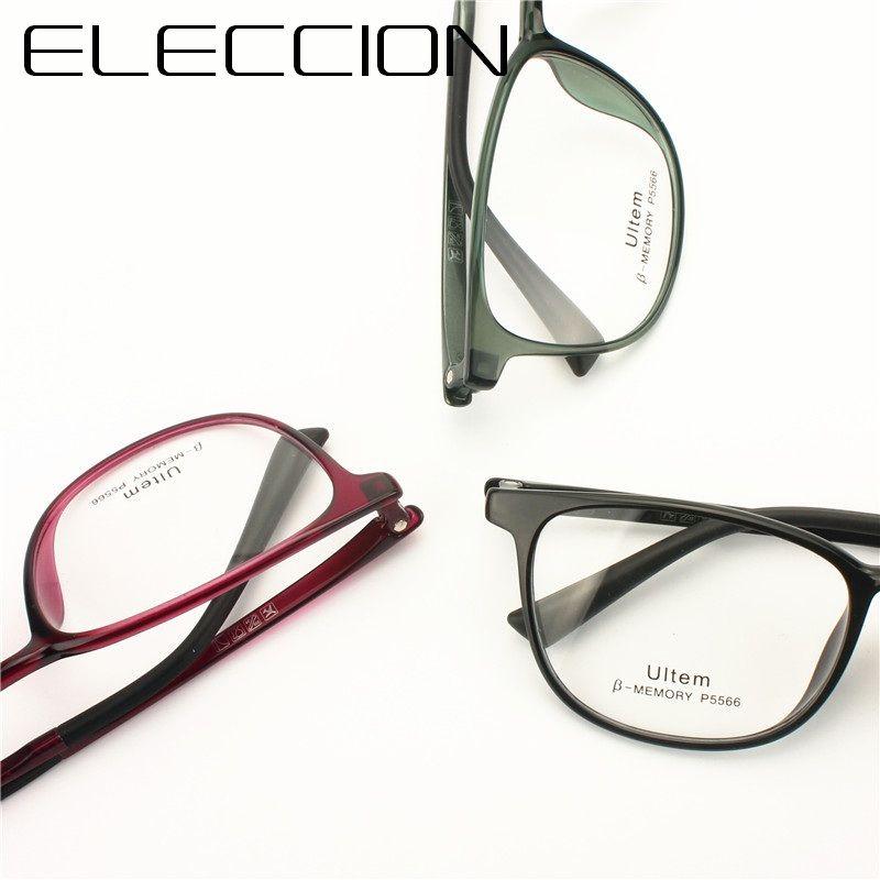 31eb891b95 Compre ELECCION Moda De Alta Calidad Para Mujer Gafas Gafas Graduadas Para Miopía  Gafas Para Mujer Marco Esmeralda P5566 A $29.28 Del Pickled | DHgate.Com