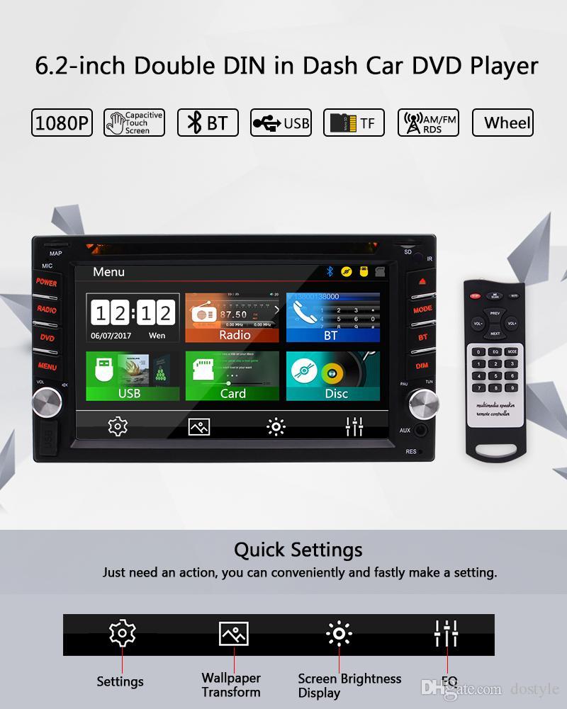 더블 2Din 스테레오 자동차 DVD CD 플레이어 6.2
