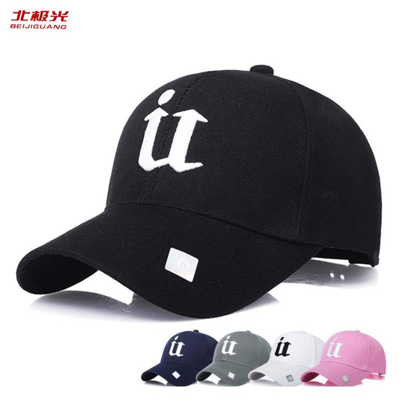 Baseball Caps Men Women Cotton Wearing Embroidery Letter U Snapback Cap  Adjustable Distressed Sport Outdoor Hip Hop Hat Men Hats Design Your Own Hat  Make ... 70e1eb4d261