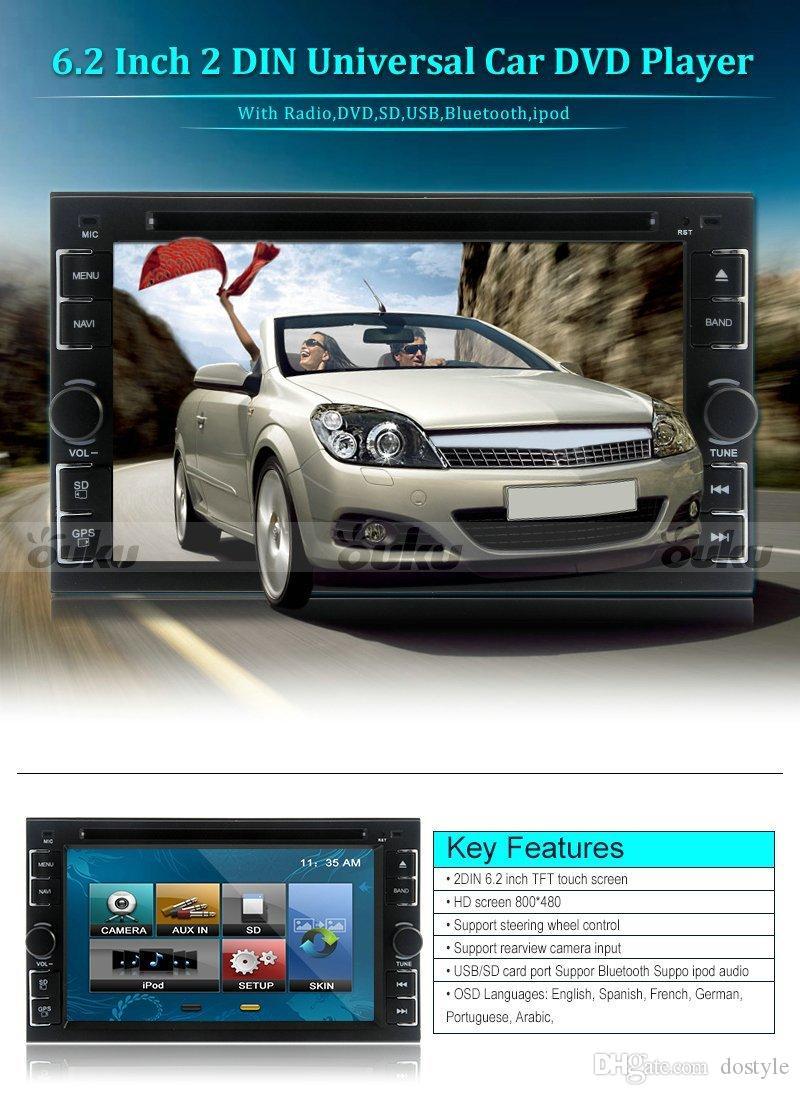 6.2 '더블 2DIN 자동차 DVD 플레이어 라디오 스테레오 후면 USB SD SD 블루투스 FM 라디오 보조 USB SD 자동 라디오 스테레오 아날로그 TV + 무료 카메라