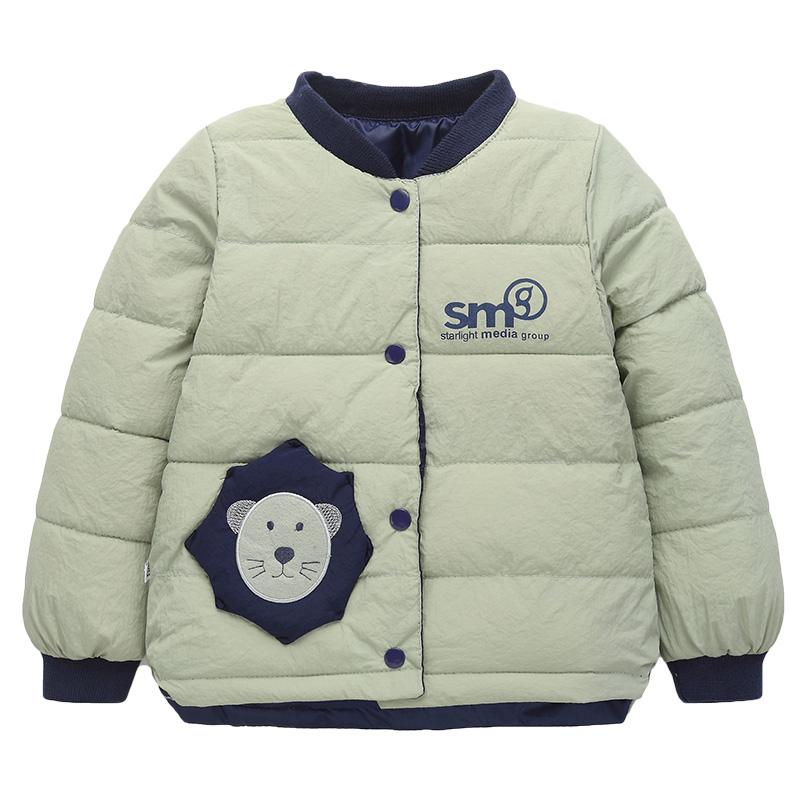 wholesale dealer 4f163 ac962 Jungen Winterjacke Für Kinder Licht Daunen Baumwolle Parka Jungen  Wintermantel Oansatz Cartoon Lion Covered Taste Warme Babykleidung