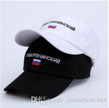 Compre Venta Caliente Gosha Rubchinskiy Flag Bordado Caps Ruso Bordado  Marca Bolas Gorras Para Hombres Mujeres Algodón Sun Hat Envío Gratis A   15.21 Del ... ccdd3fa471f