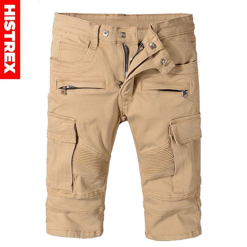2019 2018 New Men Skinny Jeans Shorts Khaki Mens Runway Slim Racer Jean  Short Motorcycle Hiphop Jeans Brown Knee Length Pants HJ0E1B  From Berniee,  ... 9d5ebeb4a2