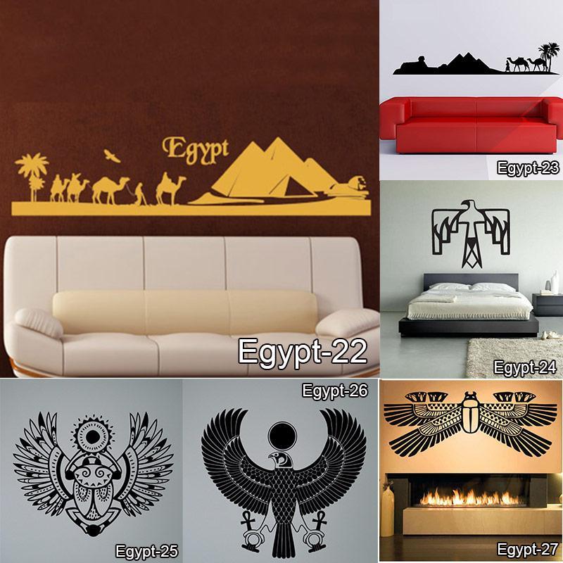 Home Decor Egypt Vinyl Wall Vinyl Decal Egyptian God Anubis ...