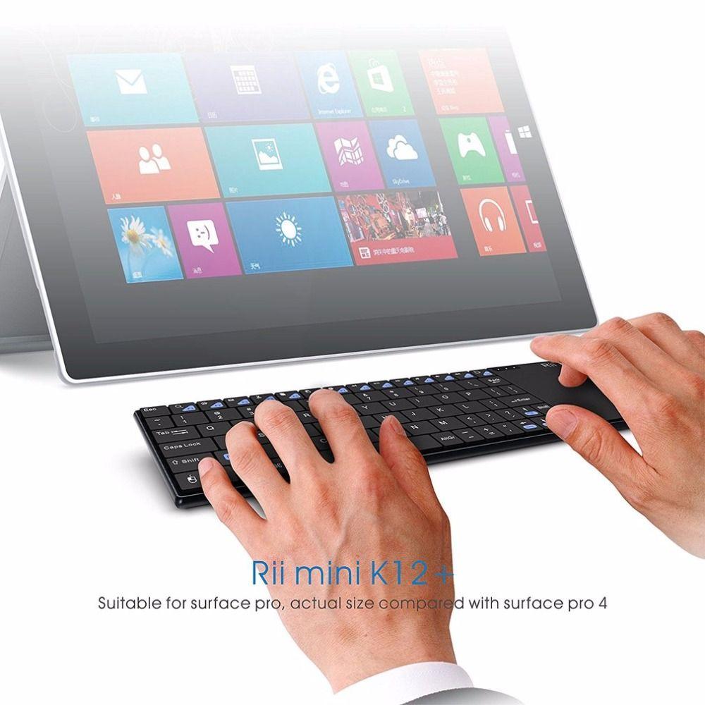 37bffcefc10 Rii I12+ Multifunctional Wireless 2.4G Keyboard With Touchpad Multi Finger  Function Combo Ultra Slim Keyboards For TV BOX PC Wireless Keyboard Wireless  ...