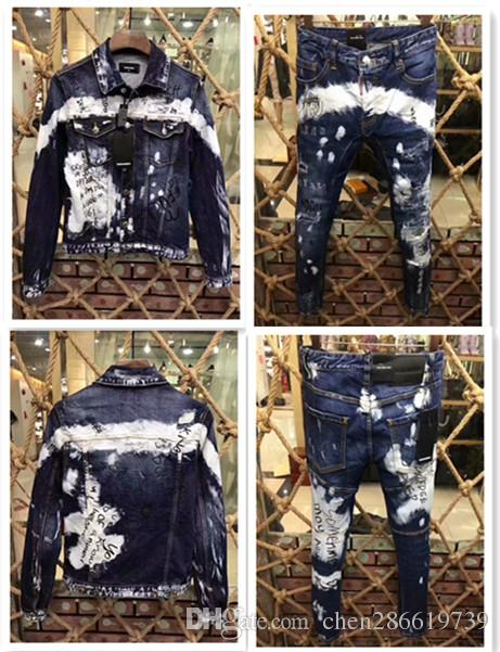 Fashion men's long denim print suit, upper body effect is good, Trend Slim 44-46-48-50-52-54