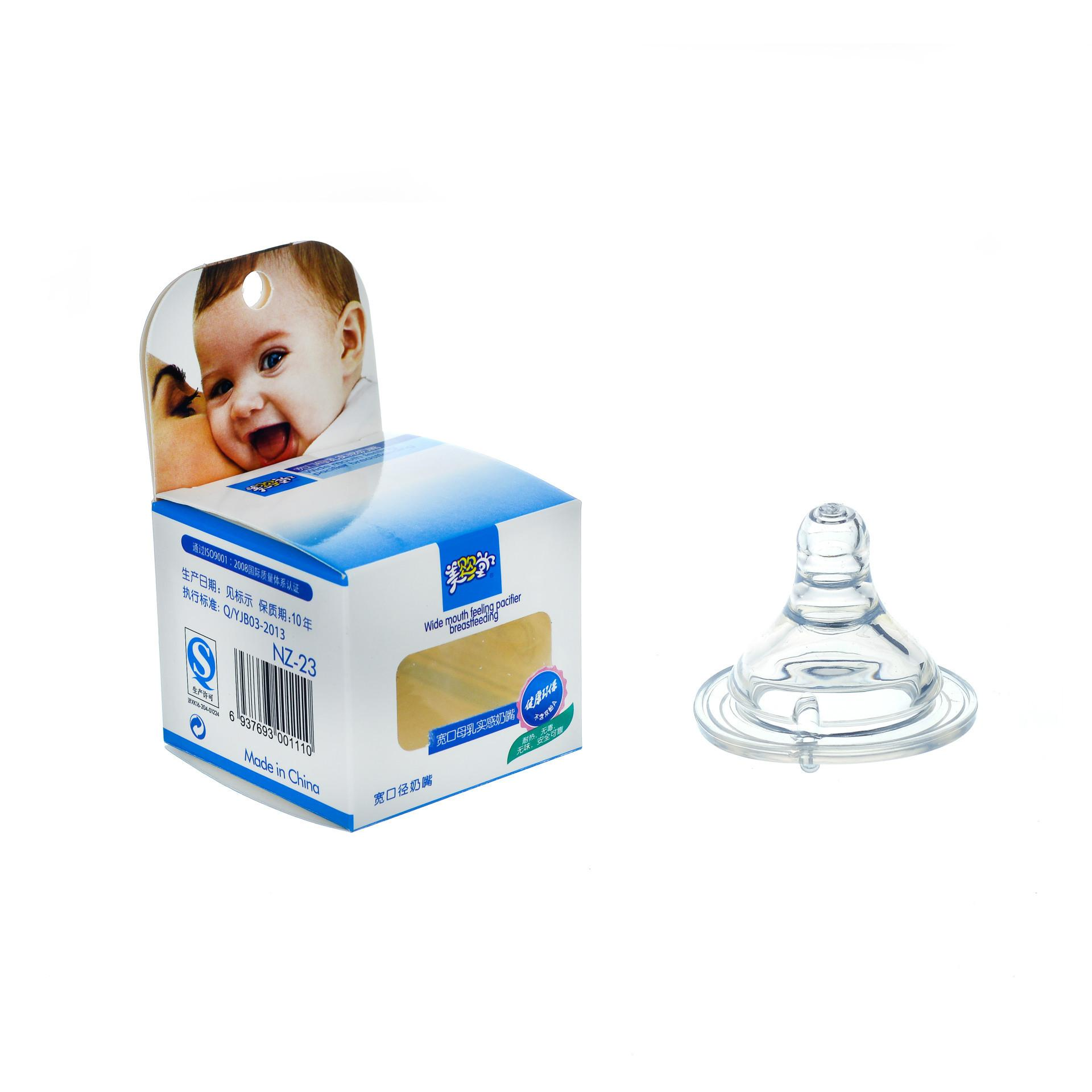 Nipple of bottle Infant Breast solid breast nipple wide silicone nipple baby baby products Breast pumps Baby Feeding