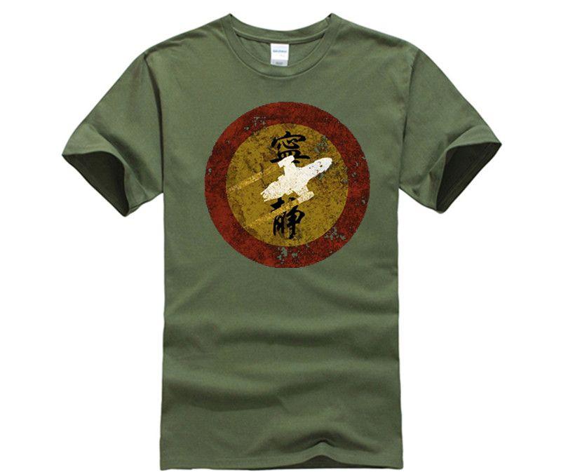 Firefly Serenity T Shirts Men And Women Tees Big SizeS XXXL Custom Printing  Daily T Shirts Printable T Shirts From Zhangxinye07 040cb8e3b4