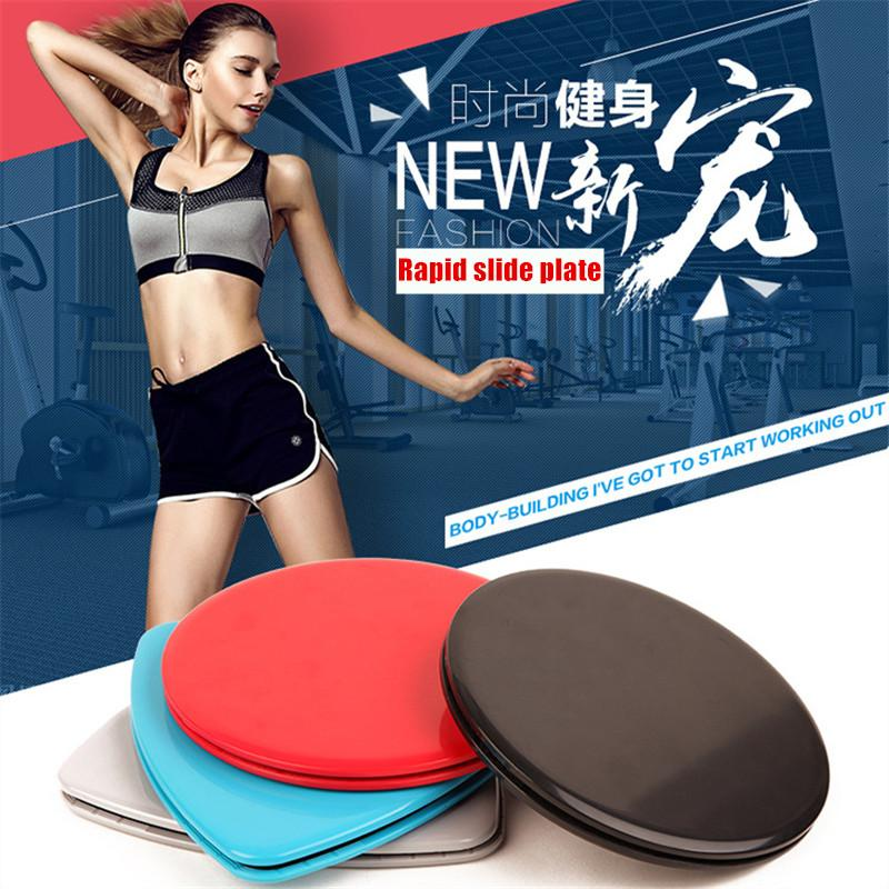 e63b2bd98 2019 Crossfit Gliding Discs Slider Fitness Disc Exercise Sliding Plate For Yoga  Gym Abdominal Core Training Exercise Equipment From Neyei