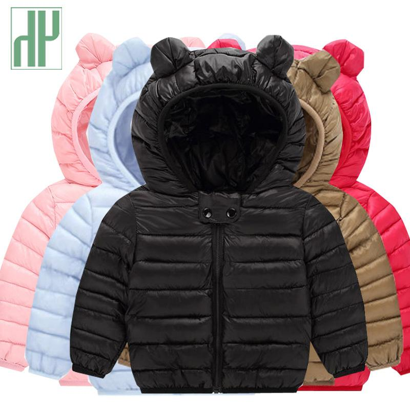 596a5e2c8 HH 80 110cm Children Kid Winter Jacket Warm Outerwear Hooded Coat ...