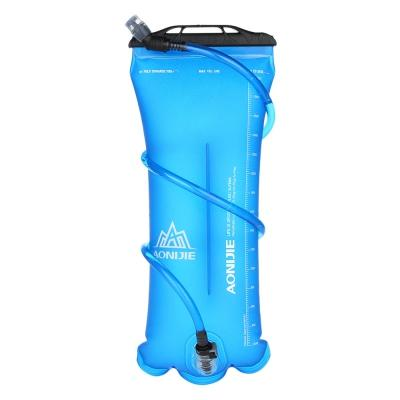 Outdoor Portable Thickened Folding Water Bladder Tube Bag For Outdoor Sport Running Camping Hiking Mountain Cycling Drink Pouch Water Bags Sports & Entertainment