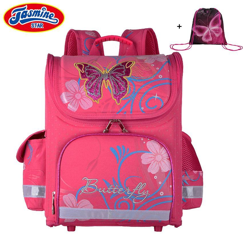 9a9ebc631fd7 JASMINESTAR School Bags For Girls Cartoon Embroidery Children S Backpack  Orthopedic Anime School Backpack For Boys Schoolbags Y18100804 Waterproof  Backpacks ...