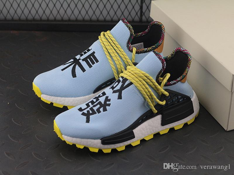 657cf2b49 2019 New Release Pharrell Williams NMD Hu Inspiration Pack Running Shoes  Clear Sky Black Orange Authentic Quality Sports Sneakers With Box EE7579  From ...