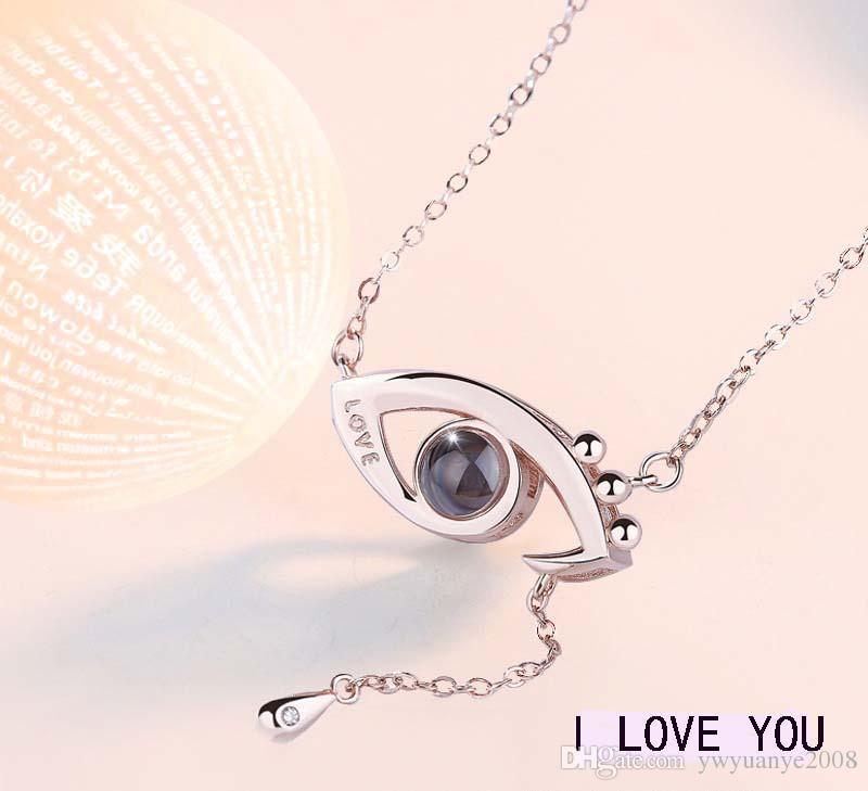 secret words for i love you