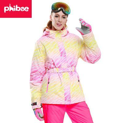 2018 PHIBEE Brand Ski Suit Women Ski Jacket Pants Waterproof Mountain Skiing  Suit Snowboard Sets Winter Outdoor Sports Clothing Ski Suit Women Online  with ... 3cfb386b8