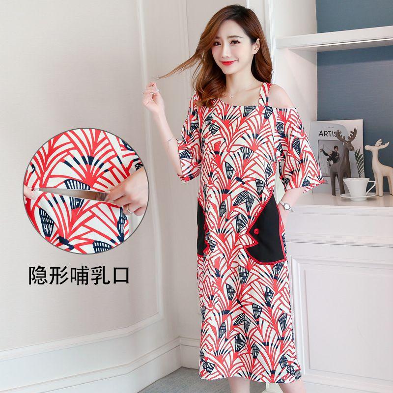 34f351d97dfc7 2019 Maternity Wear Summer New Korean Hot Mom Breastfeeding Chiffon Straps  Word Collar Short Sleeved Dress Tide Mother Pregnant Skirt From Paradise02,  ...