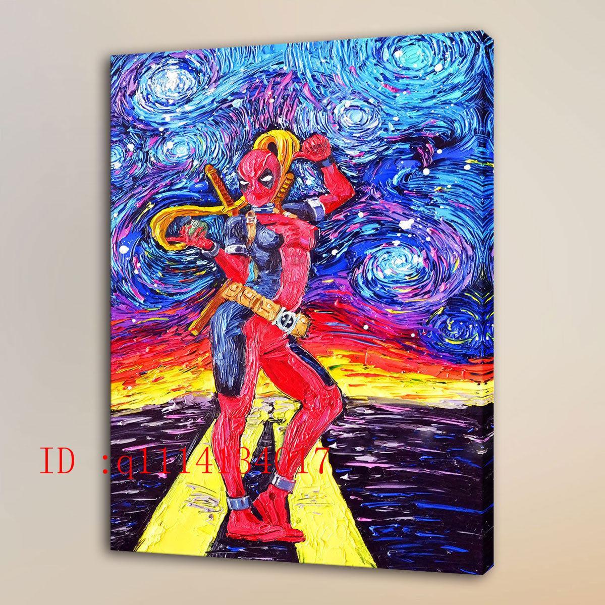 Compre Van Gogh Juego Invencible Hd Impresiones En Lienzo Arte De La ...