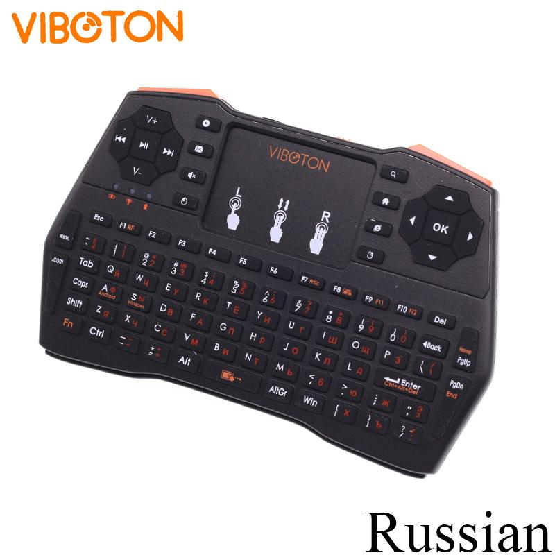 [100pcs] Viboton i8 Plus Russian Keyboard 2.4G Mini Wireless Keyboard Air Mouse with Touchpad for Android TV Box, Mini PC