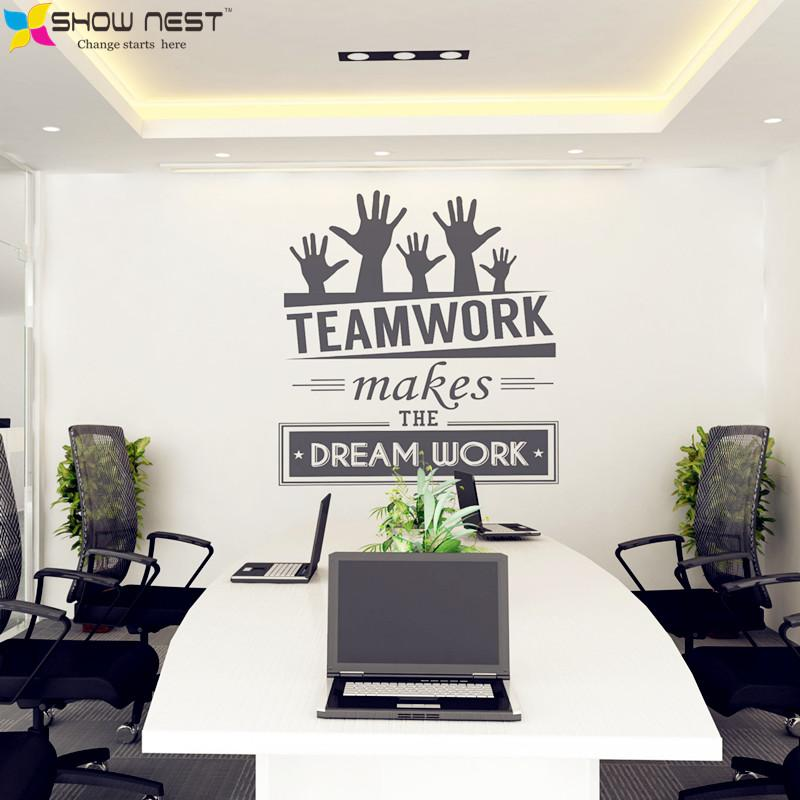 office wall stickers vinyl decal art office mural decor sticker