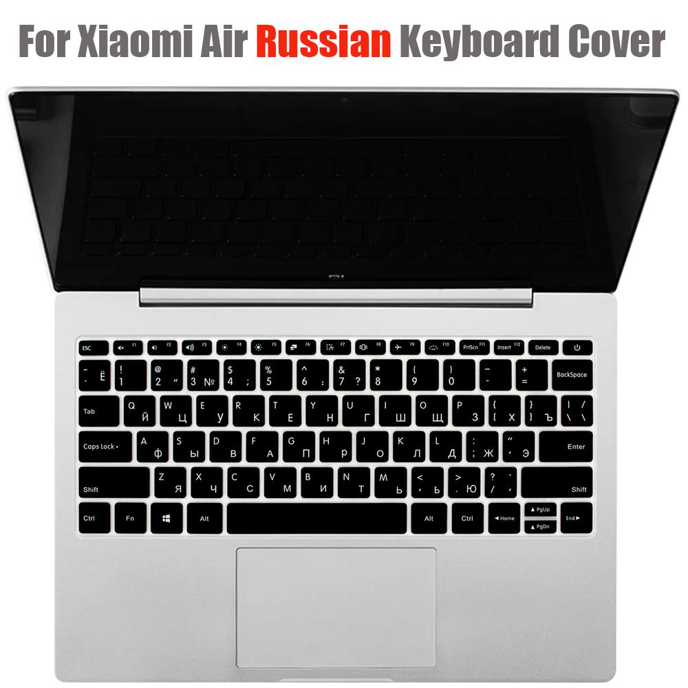 Colorful Russian Silicone Keyboard Cover For Xiaomi Air 125 133 Waterproof Laptop Keyboard Skin