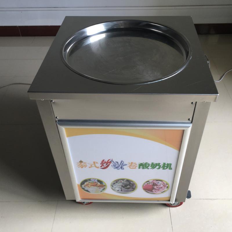 DHL WH 50cm pan instant fry MACCHINA GELATI Thai MACCHINA ROTOLI DI GHIACCIO MACCHINA GELATI FRITTI